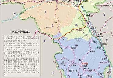 宁夏回族自治区中卫市地图