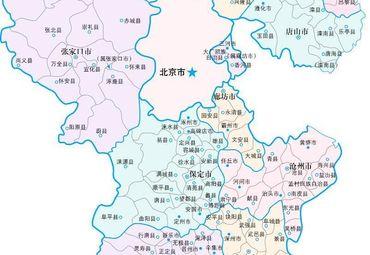 【河北地图】_全图/查询