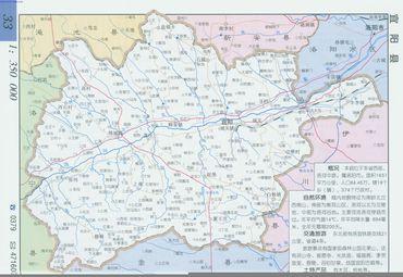 【宜阳县地图】_全图/查询