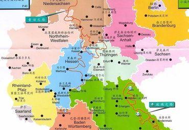 【德国地图中文版】德国全图查询_2016欧洲德国电子