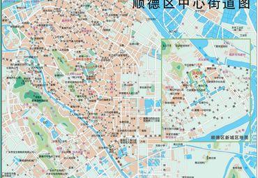 广东省佛山市顺德区2012学年度上学期高二期末考试文科数学试题