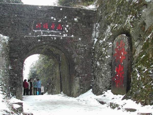 牡丹亭公园旅游景点大全图片
