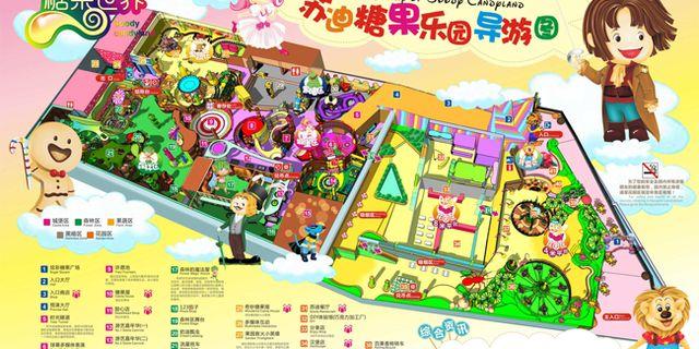 苏迪糖果世界风景图片