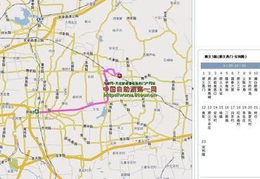 北京市顺义区顺义5路图片