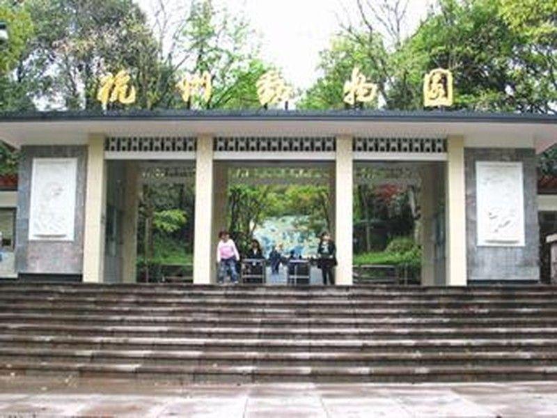 享价值20元的杭州动物园门票身份证验证,快速入园