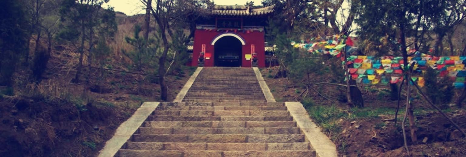 龙泉寺旅游攻略图片