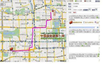 北京市什刹海公交换乘.