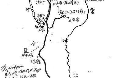 怒江茶马古道手绘图