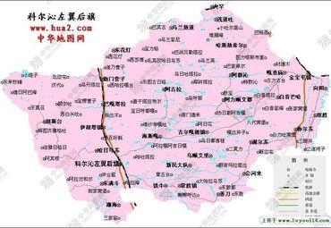 【通辽地图】通辽全图查询_2017中国内蒙古通辽电子