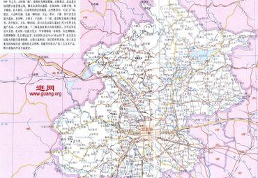 北京市地图