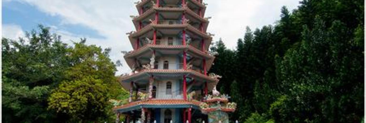 台东县旅游景点 鲤鱼山公园旅游攻略  有1张图 新 人 专 享 ¥150