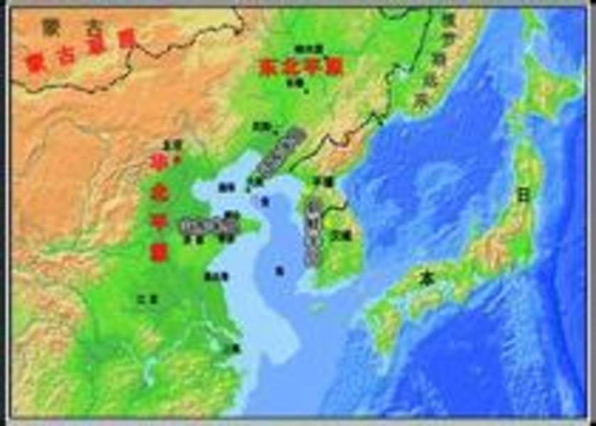东北亚 图片