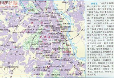 邢台市桥东区地图