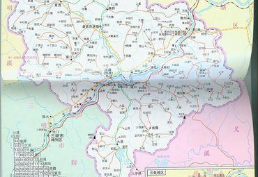 三明地图高清版