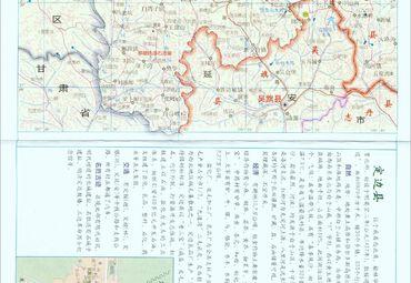 陕西榆林定边县地图