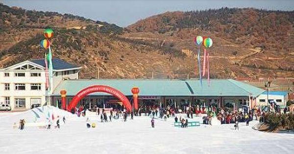 3小时 地址:辽宁省大连市甘井子区南沟村1号 林海滑雪场
