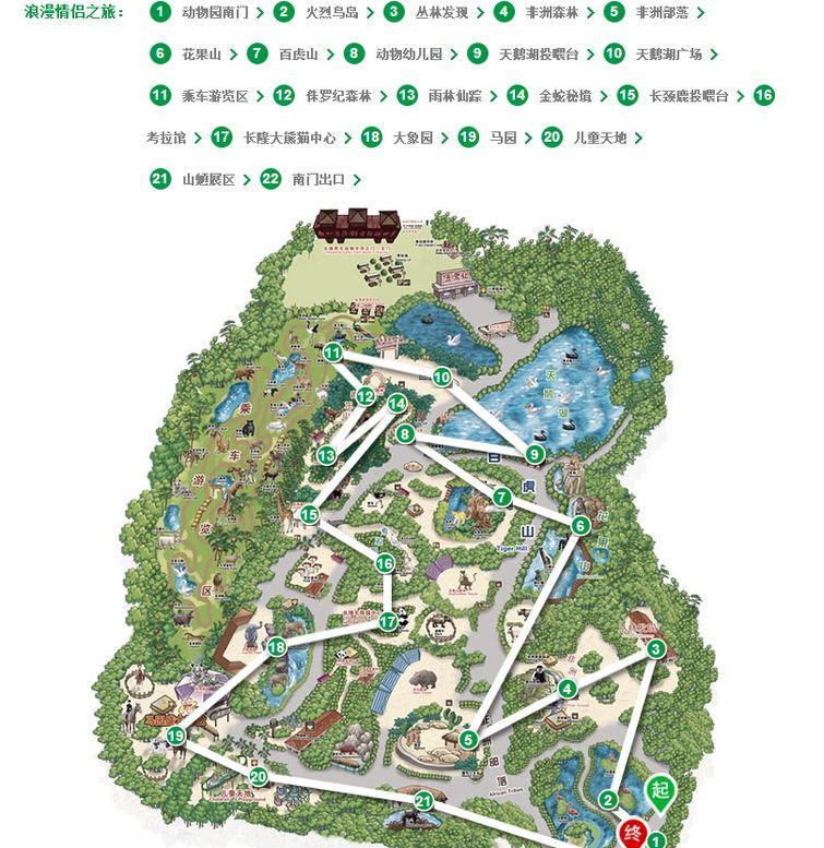 【长隆野生动物园门票价格】2015广州长隆野生动物园