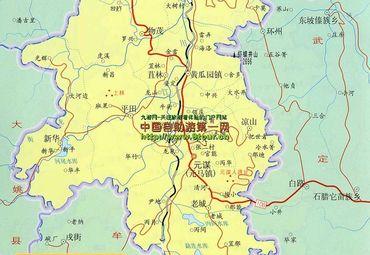 云南昆明元谋县地图