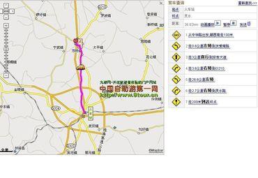 广西南宁火车站到灵水