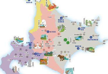 【日本地图中文版】日本全图查询