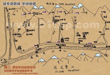 徒步虎跳峡手绘地图