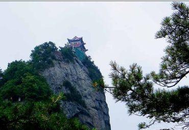 地址:陕西省安康市,位于凤凰山中段的紫阳,汉阴,安康三县,市交界图片