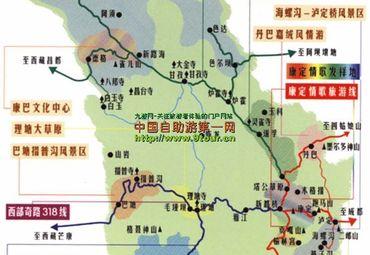 甘孜藏族自治州甘孜县