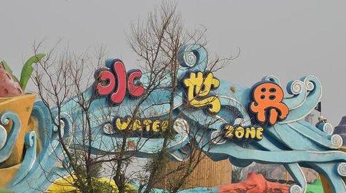 早青岛火车站出发,经新业广场,一路环湾高速,在导游的热情讲解中,(历