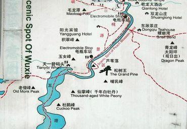 诸暨旅游海报手绘