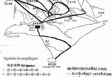 玉龙雪山交通手绘图