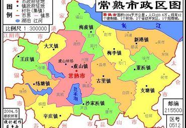 江苏常熟市政区图