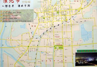【淮北地图】淮北全图查询_2015安徽淮北电子地图下载