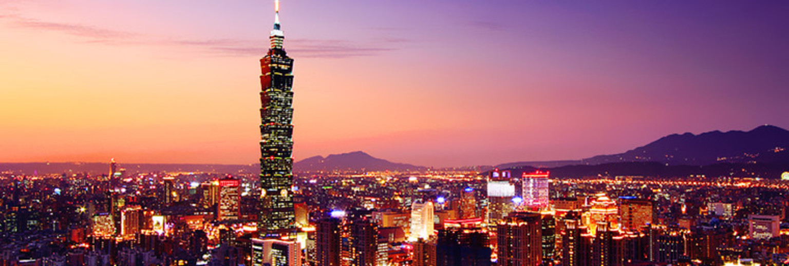 【2018】台北101摩天大厦v前任前任_台北101攻略想表达什么攻略图片
