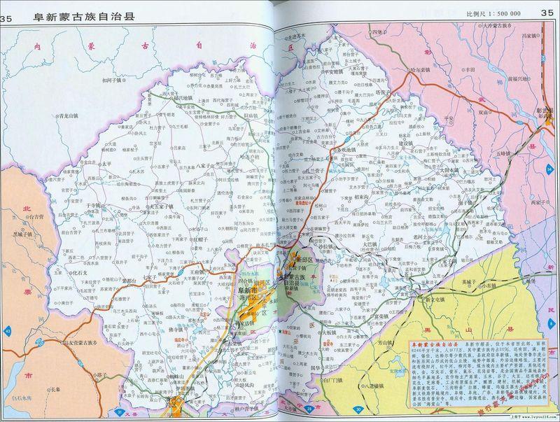 阜新蒙古族自治县旅游(图)图片