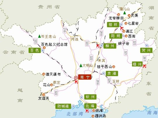 相关标签:广西旅游景点地图 广西旅游城市及景点:桂林,南宁,百色,北海