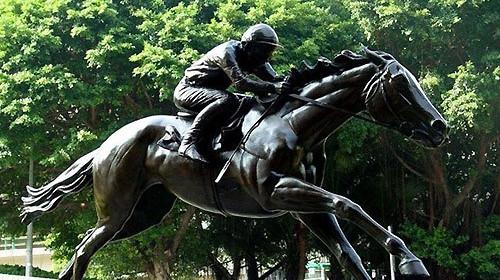 香港赛马会跑马地会所_香港赛马博物馆