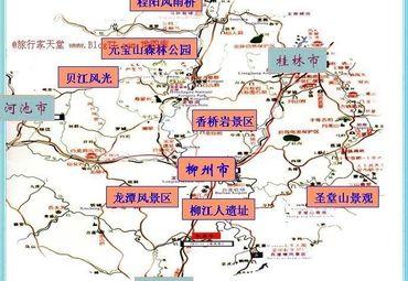 广西桂林柳州景点分布.图片