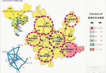 【文山地图】文山全图查询_2017中国云南文山电子地图