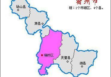 宿州市行政地图