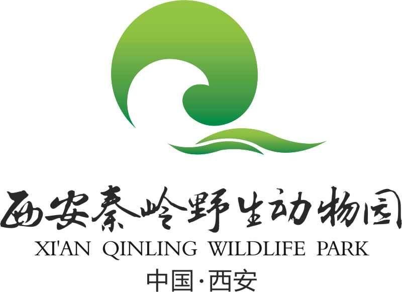 【秦岭野生动物园门票价格】2016西安秦岭野生动物园