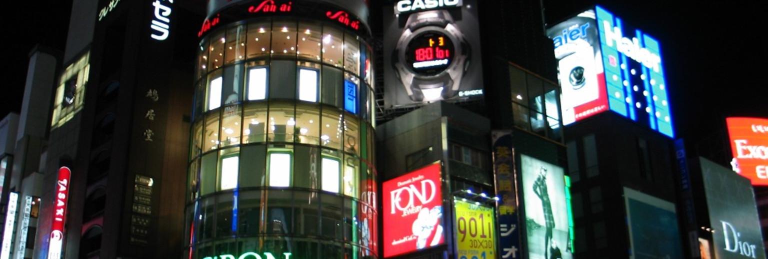 东京银座1