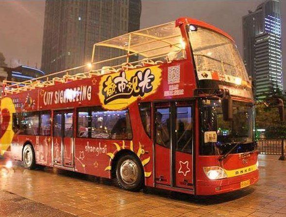 2014上海都市旅游观光巴士门票团购,预订 途牛