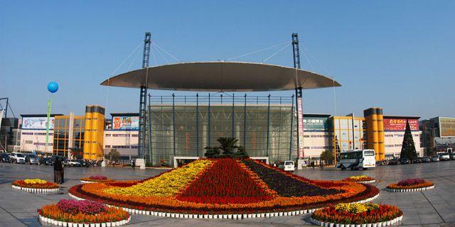义乌中国国际商贸城风景图片