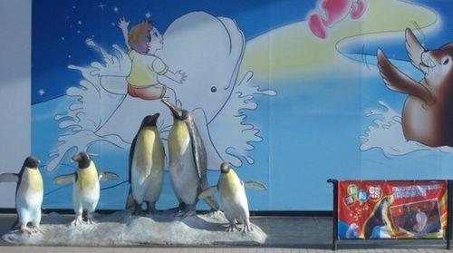 上海野生动物园-科技馆-海洋水族馆2日游>亲子游