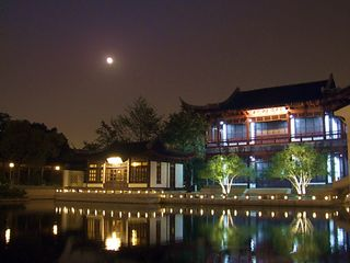 常州恐龙谷温泉自驾2日游 宿常州锦江之星文化宫店