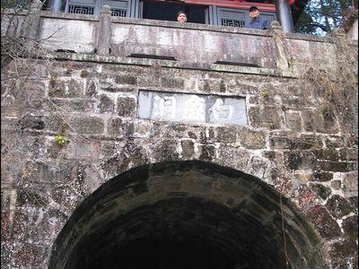 白鹿洞城墙