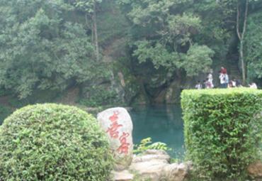 珍珠泉野生动物生态园图片