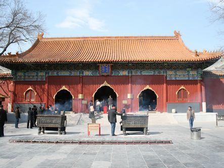 雍和宫旅游 图 雍和宫