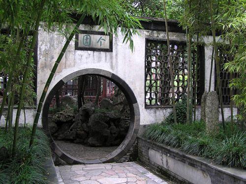 扬州个园旅游 图 个园 途牛