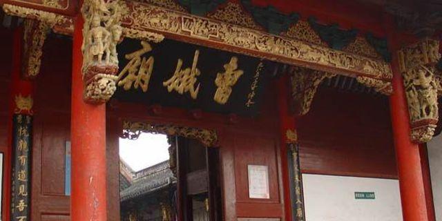 【曹娥江图片】上虞市风景图片_旅游景点照片_途牛